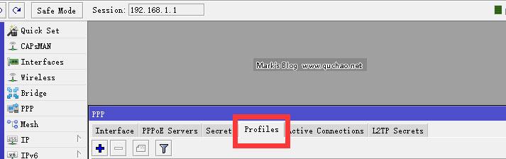 RouterOS代理