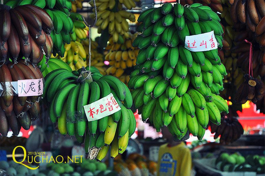 广州-Mark's Photo