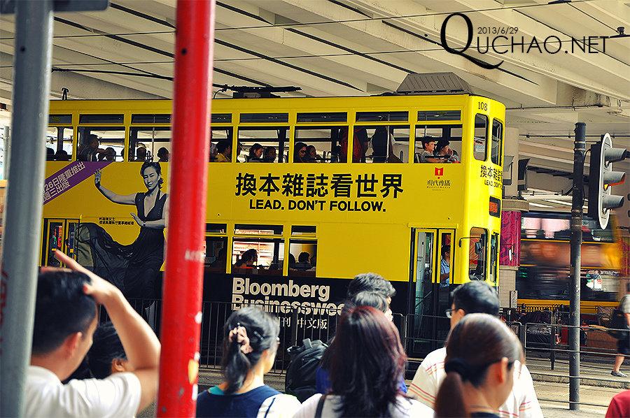 香港-Mark's Photo
