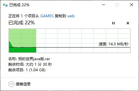 Screenshot%202021 08 03%20132728 - CloudDrive 把云盘作为虚拟硬盘