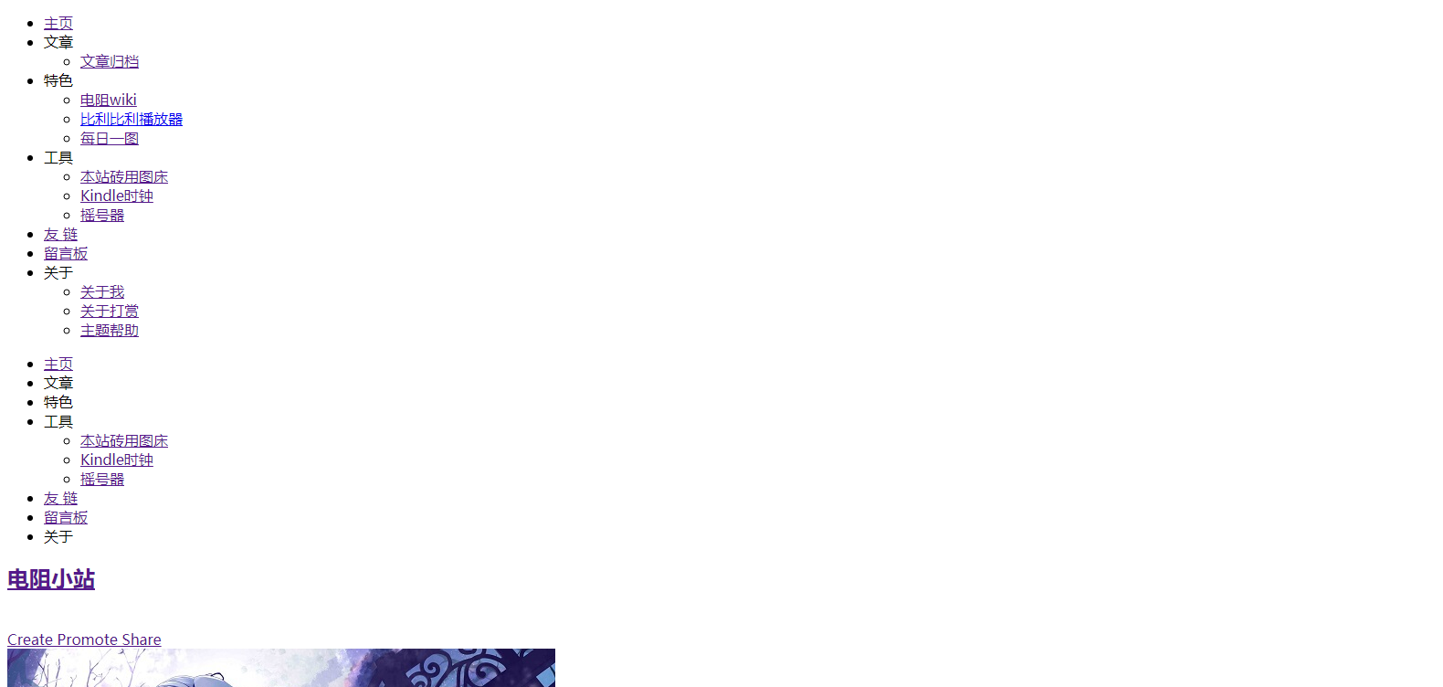 8fbed5b72f64f20ab4153d6d592394cc - 继·换域名有感