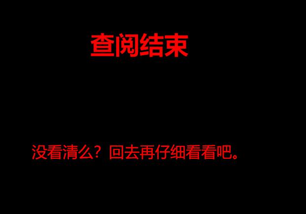image-20200328134233763