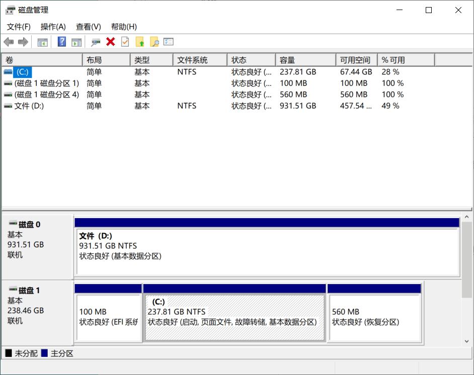 磁盘管理.png