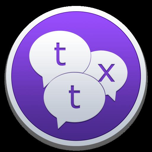 Textual 7.1.6 Crack