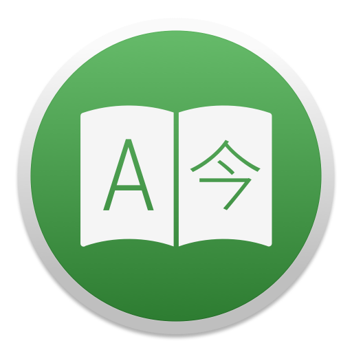 Translatium 13.8.2 Crack