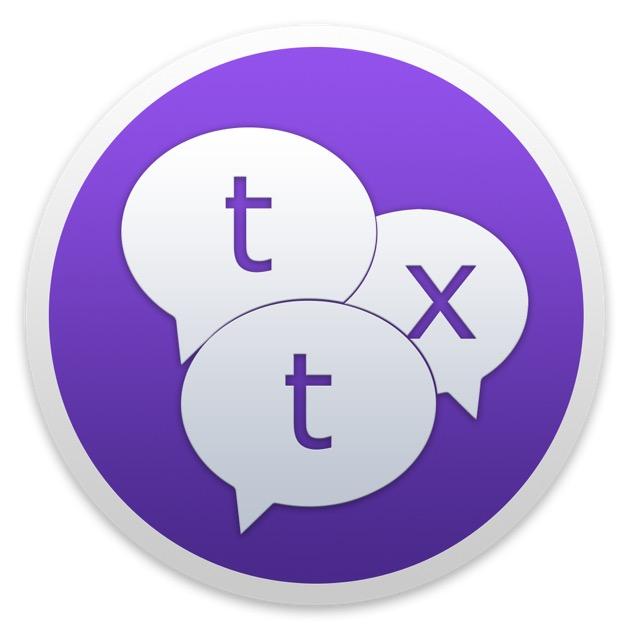 Textual 7.1.2 Crack