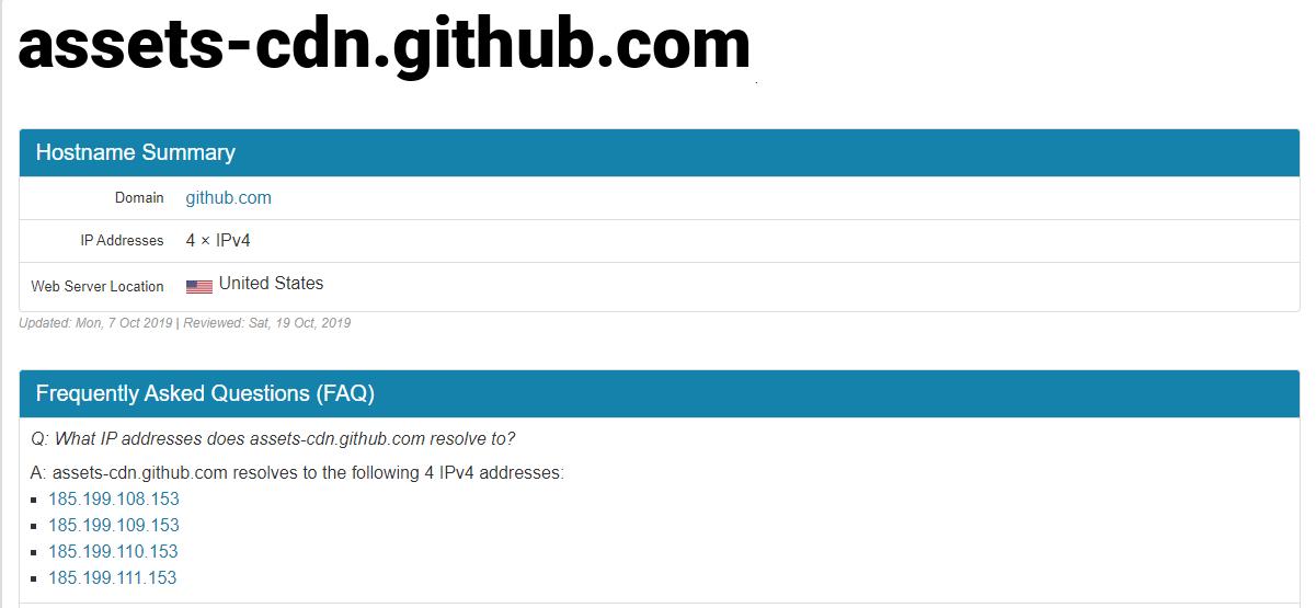 assets-cdn.github.com 对应 IP 结果