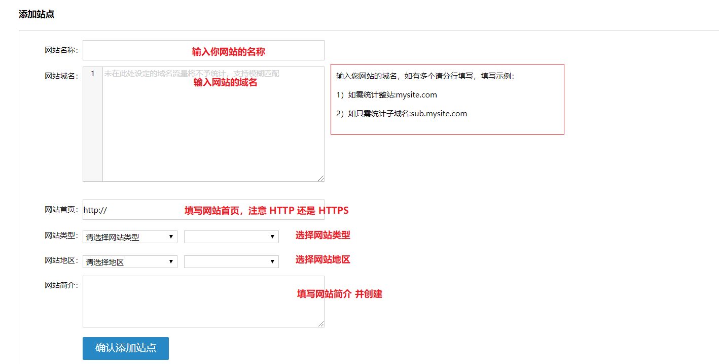 创建 WEB 应用