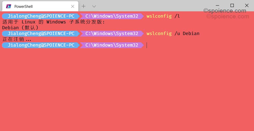 卸载Debian WSL