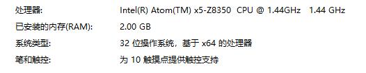 32-bit.png