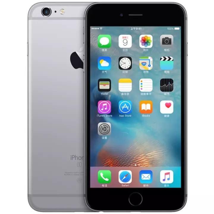 iPhone 6s-6sp.jpg