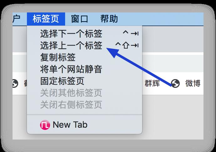 《为macOS应用添加自定义快捷键》