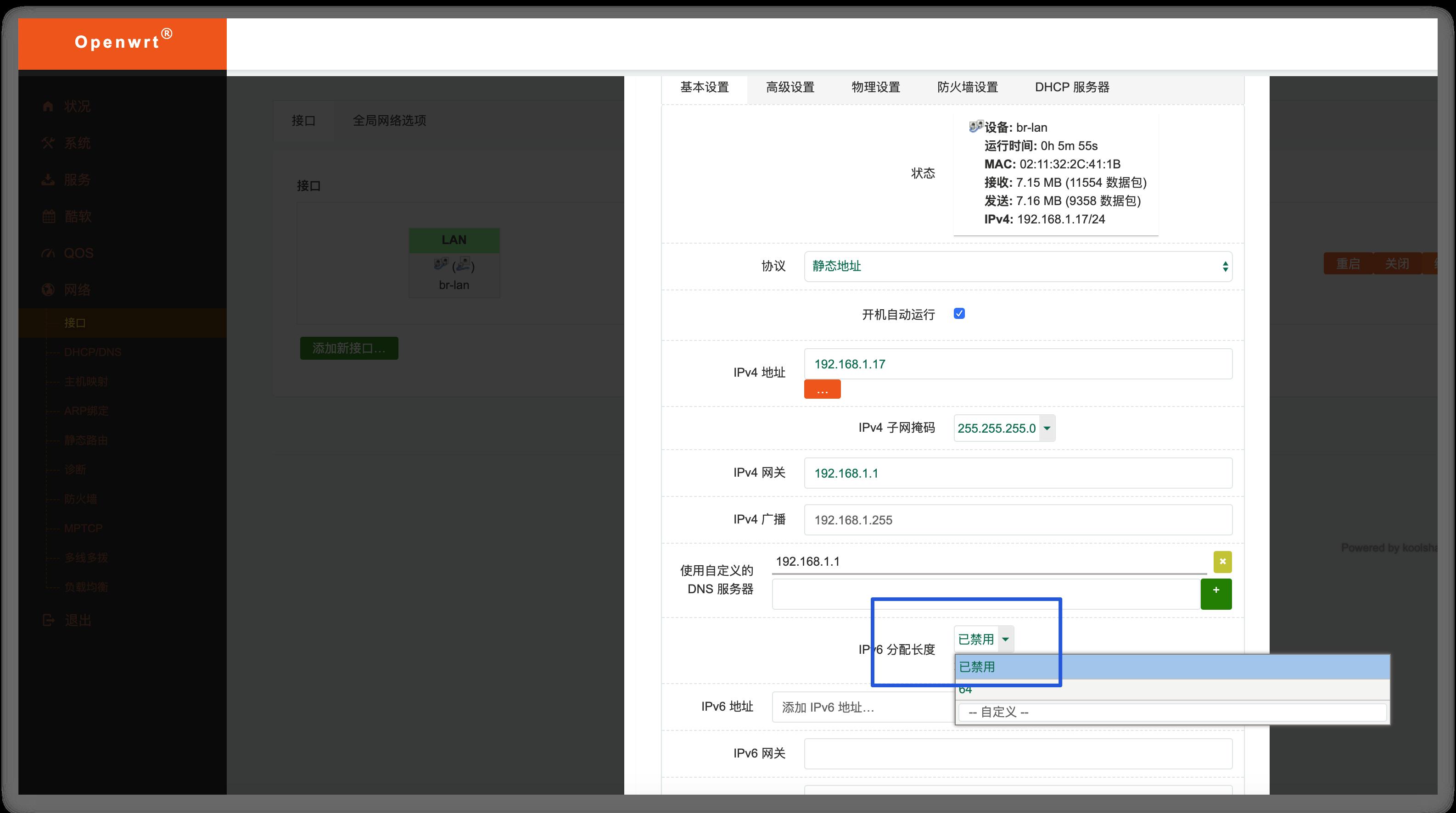 《OpenWrt/LEDE 关闭ipv6分配》