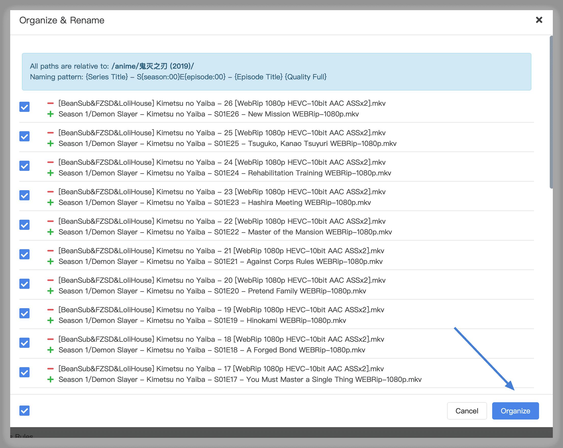 《Sonarr修改其他工具下载的剧集信息》