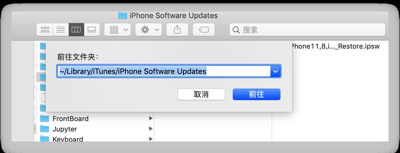 《Mac iTunes iOS固件下载文件夹位置》