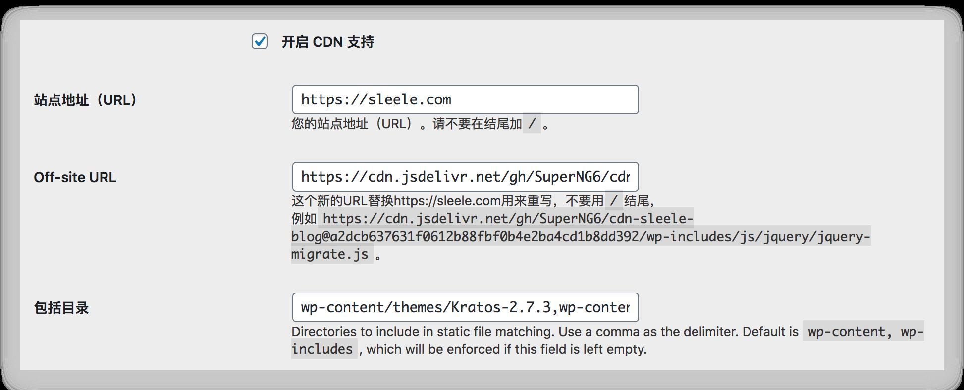 《WordPress+jsDelivr开启伪全站CDN》