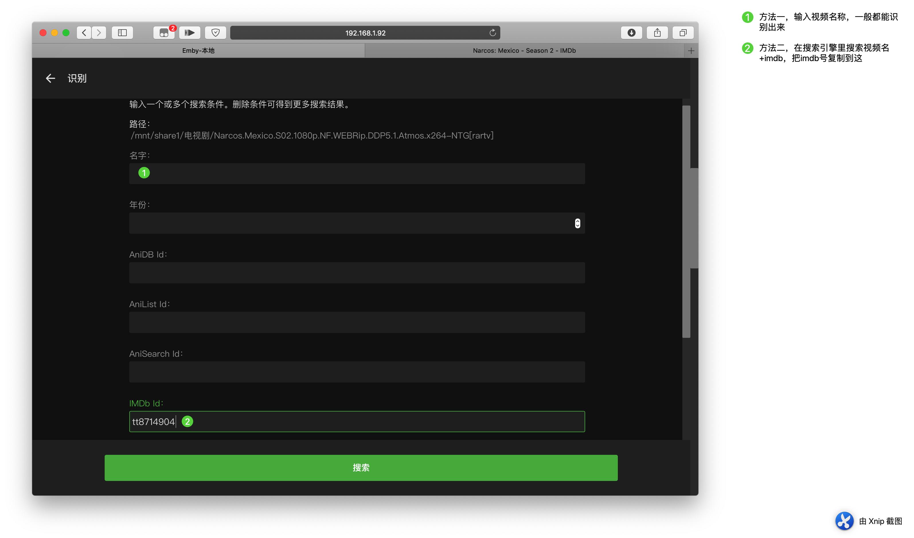 《群晖使用docker安装&使用EMBY全流程教程-长文》