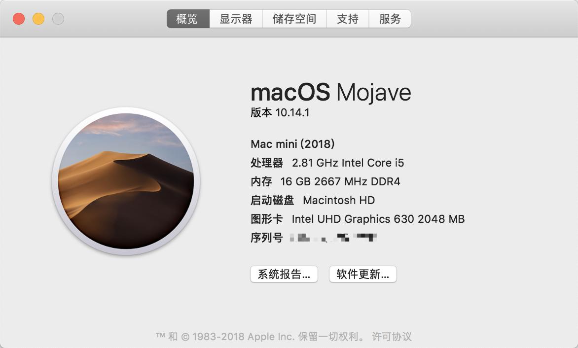 《MSI B360 Mortar macOS Catalina 黑苹果EFI》