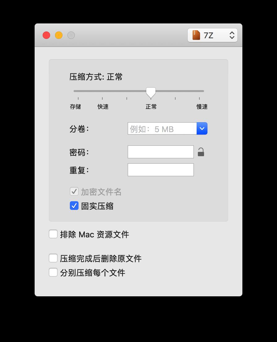 《macOS软件推荐·第二弹》