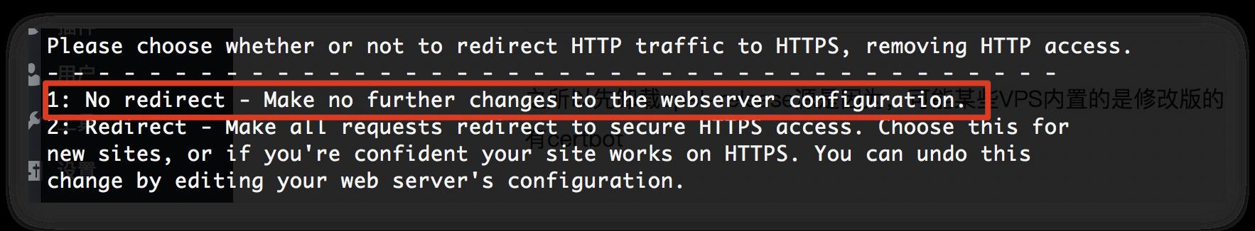 《Nginx反向代理https,配置lets-encrypt证书教程》