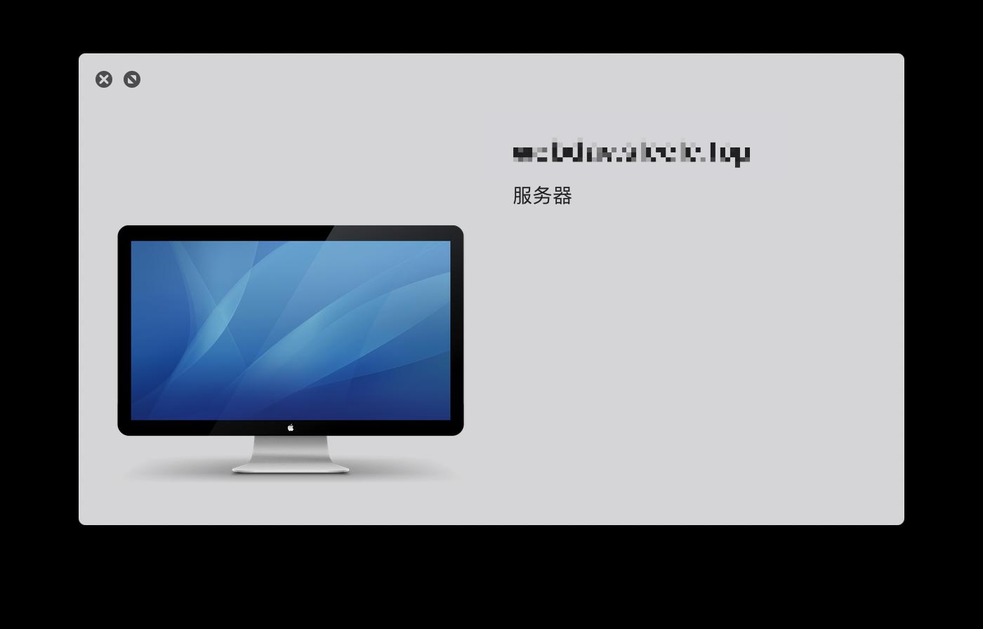 《使用Docker搭建WebDAV服务器》
