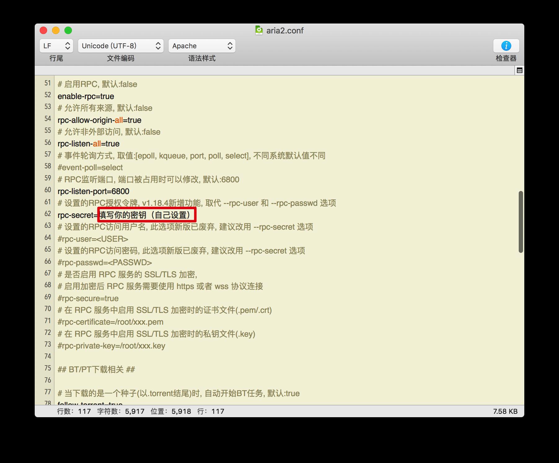 《使用Docker快速部署Aria2》