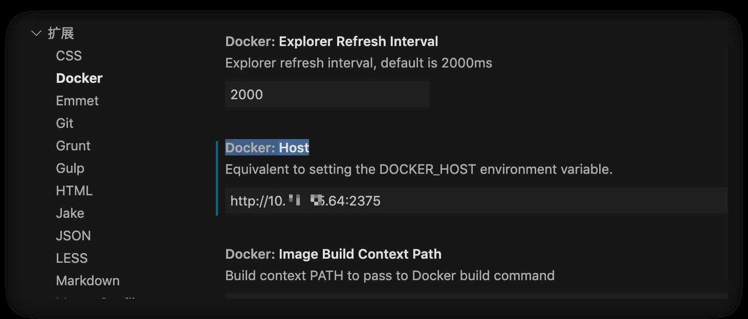 《VSCode远程连接Docker》
