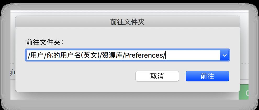 《修复macOS Safari浏览器后退时显示空白》
