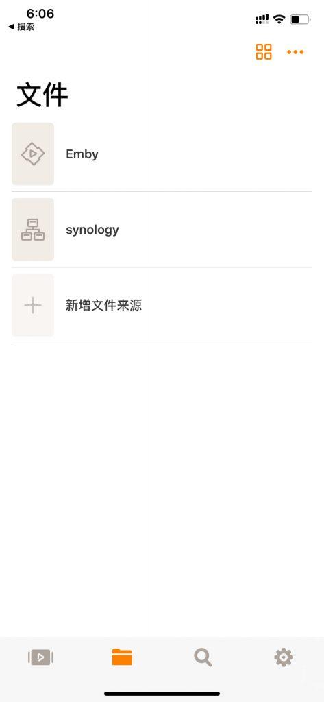 《喜大普奔-infuse正式支持EMBY、Jellyfin》