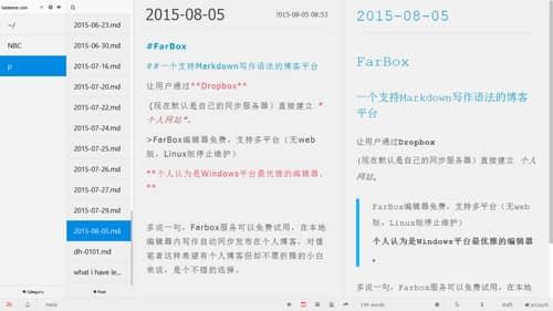 FarBox