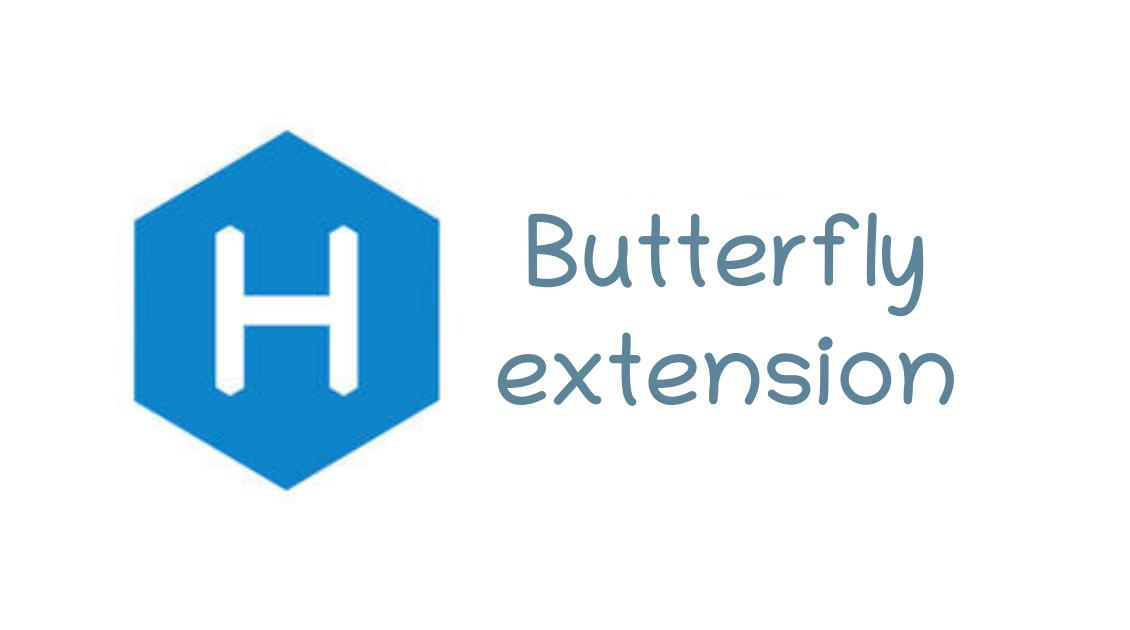 Hexo Butterfly 主题功能拓展
