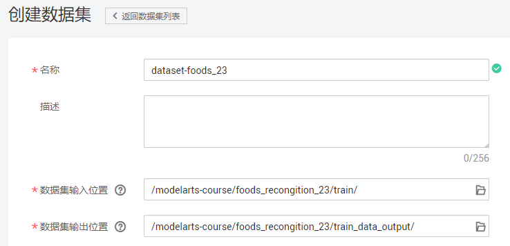 create_dataset