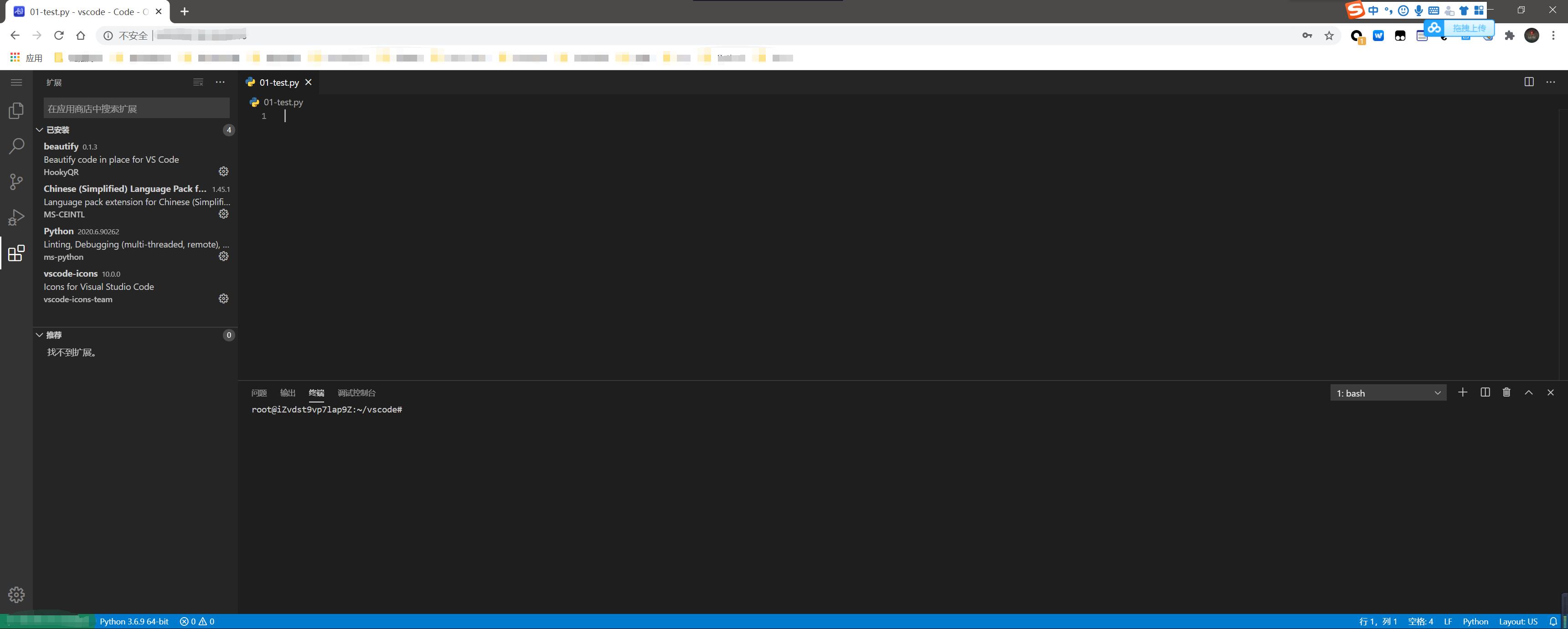 如何在Linux主机搭建code-server