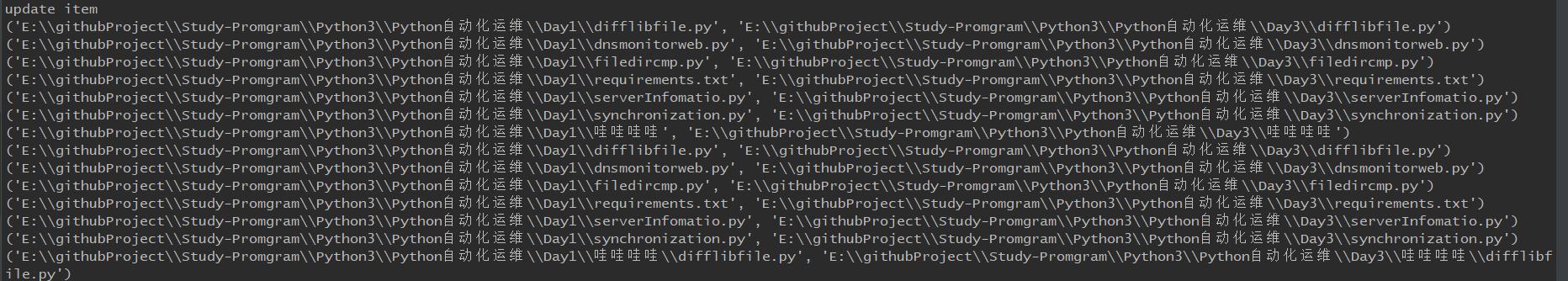 WeiyiGeek.filecmp文件目录校验