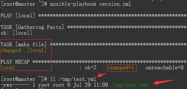 WeiyiGeek.2.8.1向下兼容