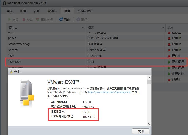 WeiyiGeek.EXSI版本与启用SSH
