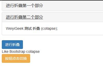WeiyiGeek.Collapse