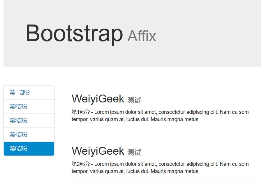 WeiyiGeek.affix