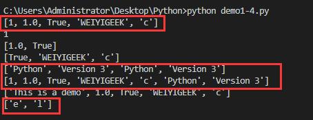 Python列表案例1