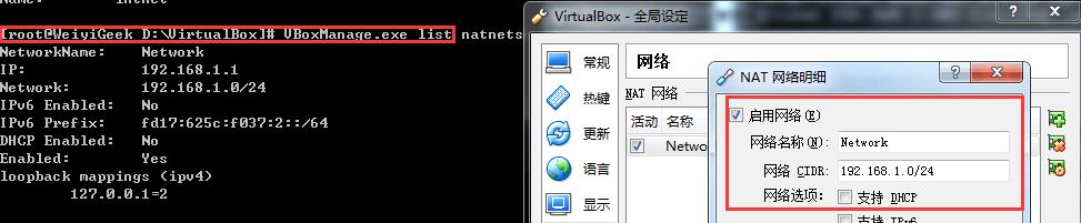 WeiyiGeek.VirtualBox配置