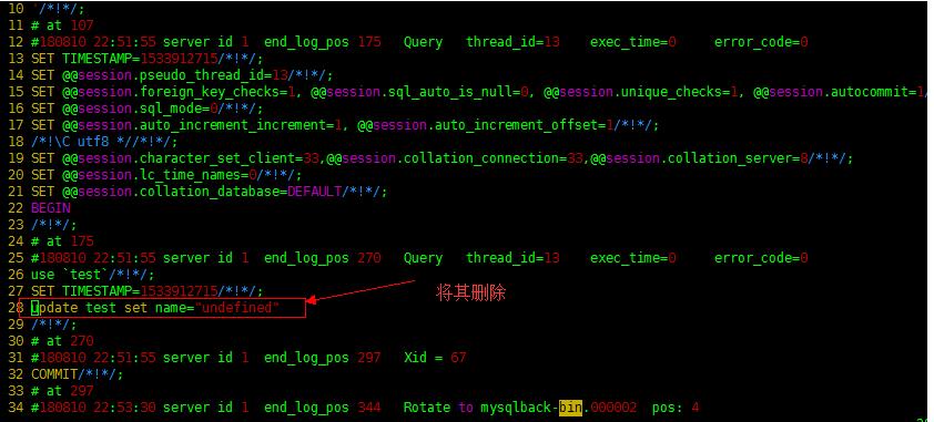 WeiyiGeek.删除binlog误操作的语句