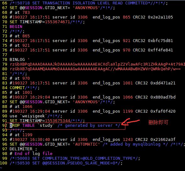 WeiyiGeek.停止外写入恢复MySQL数据库