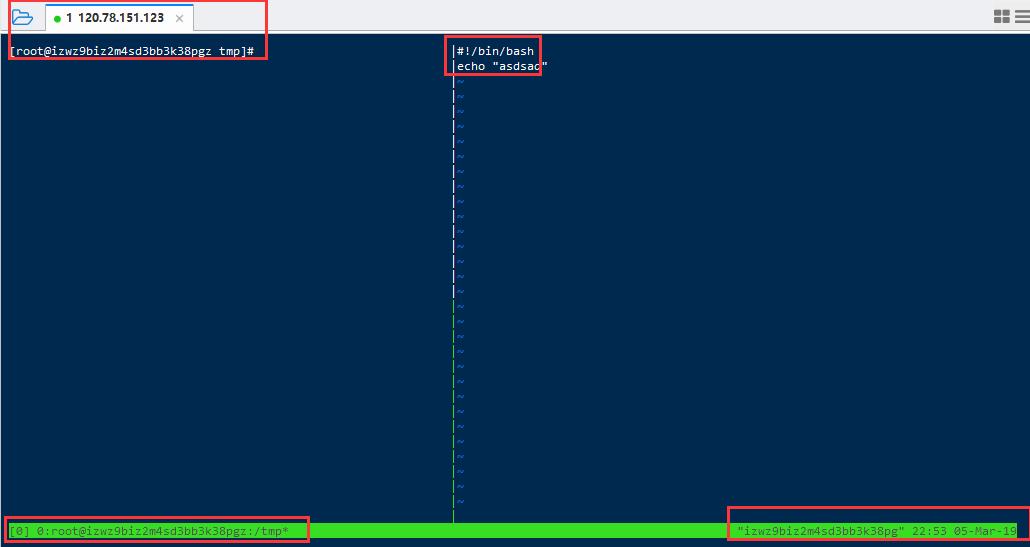 tmux终端安装图