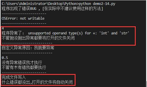 WeiyiGeek.错误与异常抛出案例