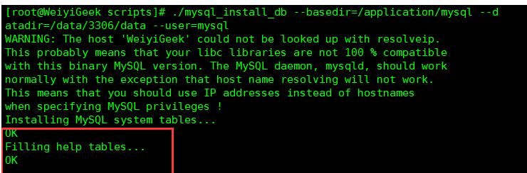 WeiyiGeek.5.5.x源码安装多实例