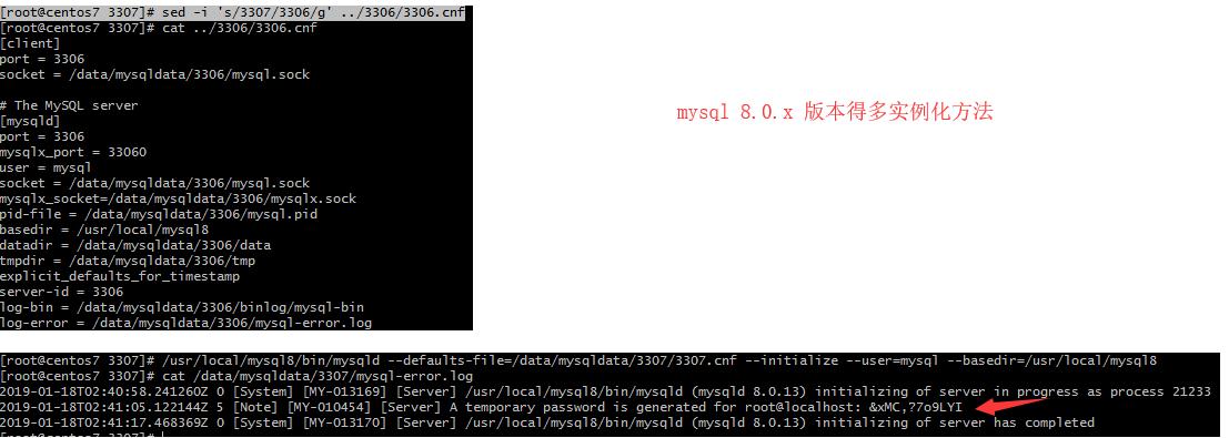 WeiyiGeek.8.0多实例化