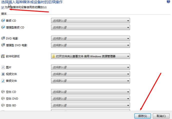 WeiyiGeek.控制面板方法