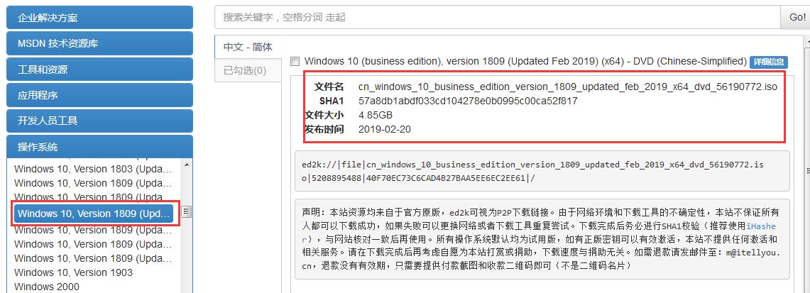 WeiyiGeek.Windows10