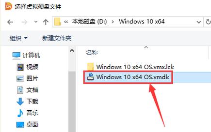 WeiyiGeek.选择虚拟磁盘