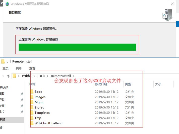WeiyiGeek.windows部署安装